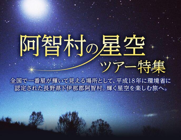 f:id:Ikegamiblog_tokyo:20181202110831j:plain