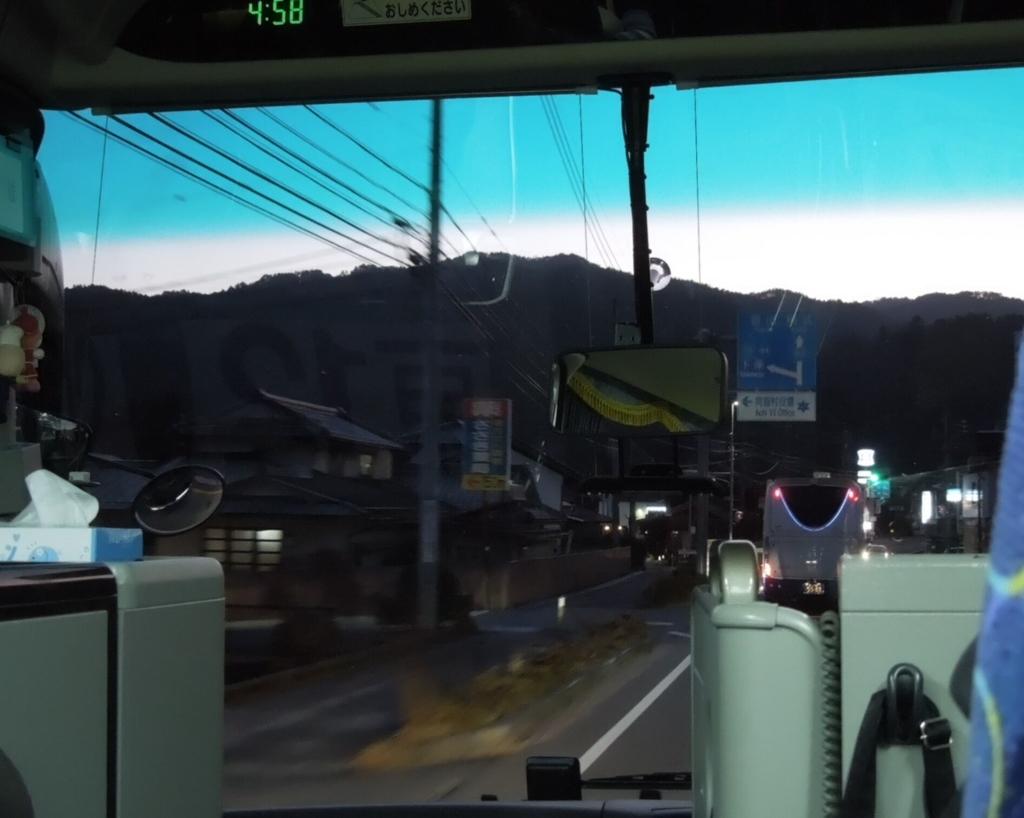 f:id:Ikegamiblog_tokyo:20181202192701j:plain