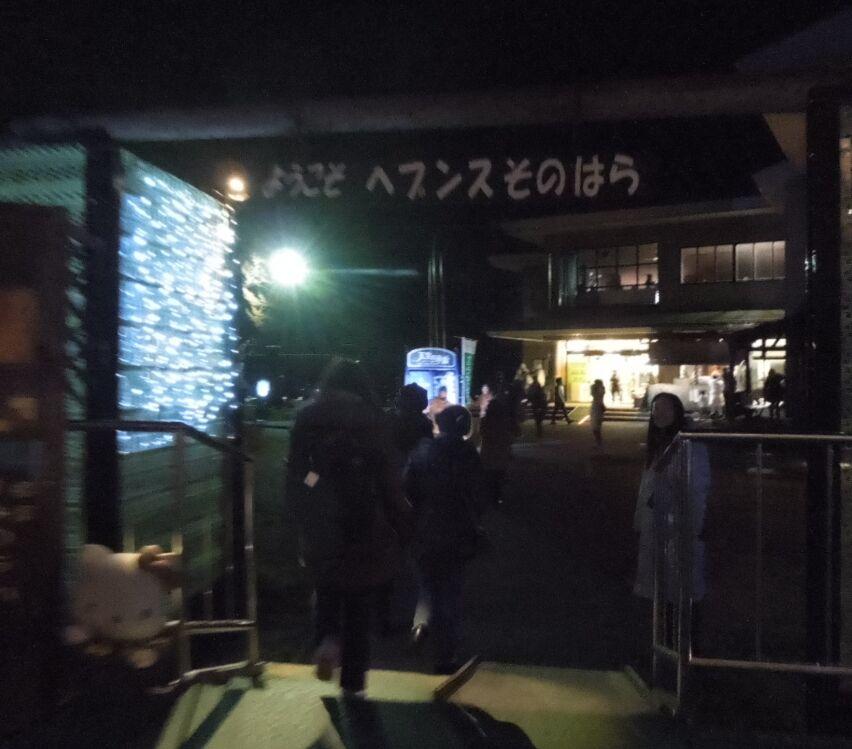 f:id:Ikegamiblog_tokyo:20181202193048j:plain