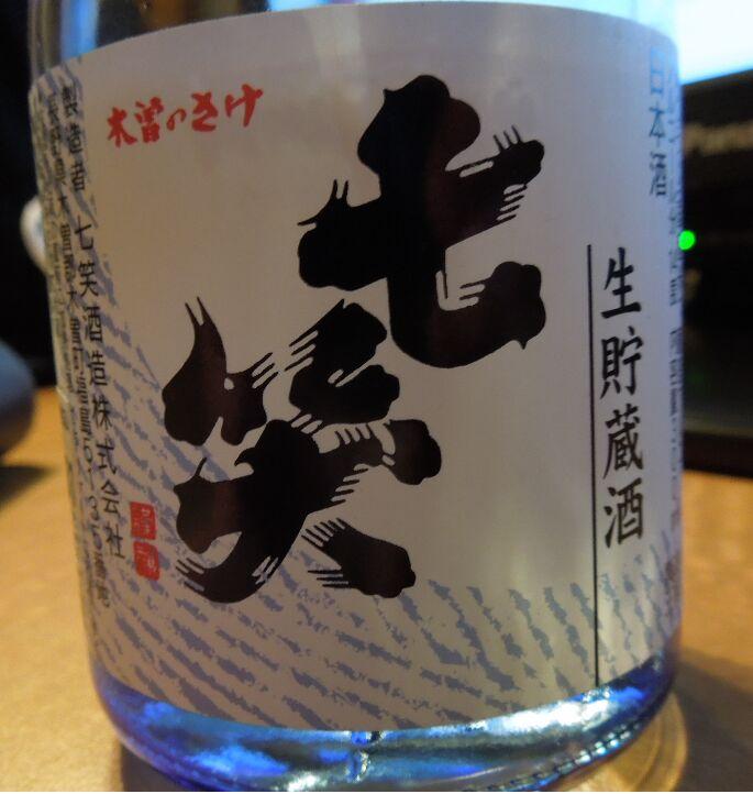 f:id:Ikegamiblog_tokyo:20181202222200j:plain
