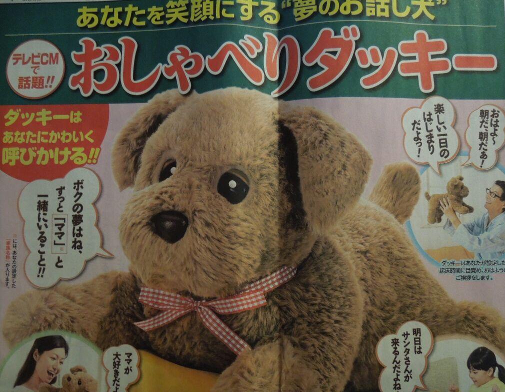 f:id:Ikegamiblog_tokyo:20181203151226j:plain