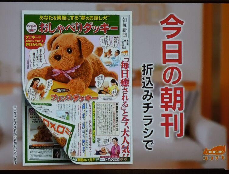 f:id:Ikegamiblog_tokyo:20181203202205j:plain