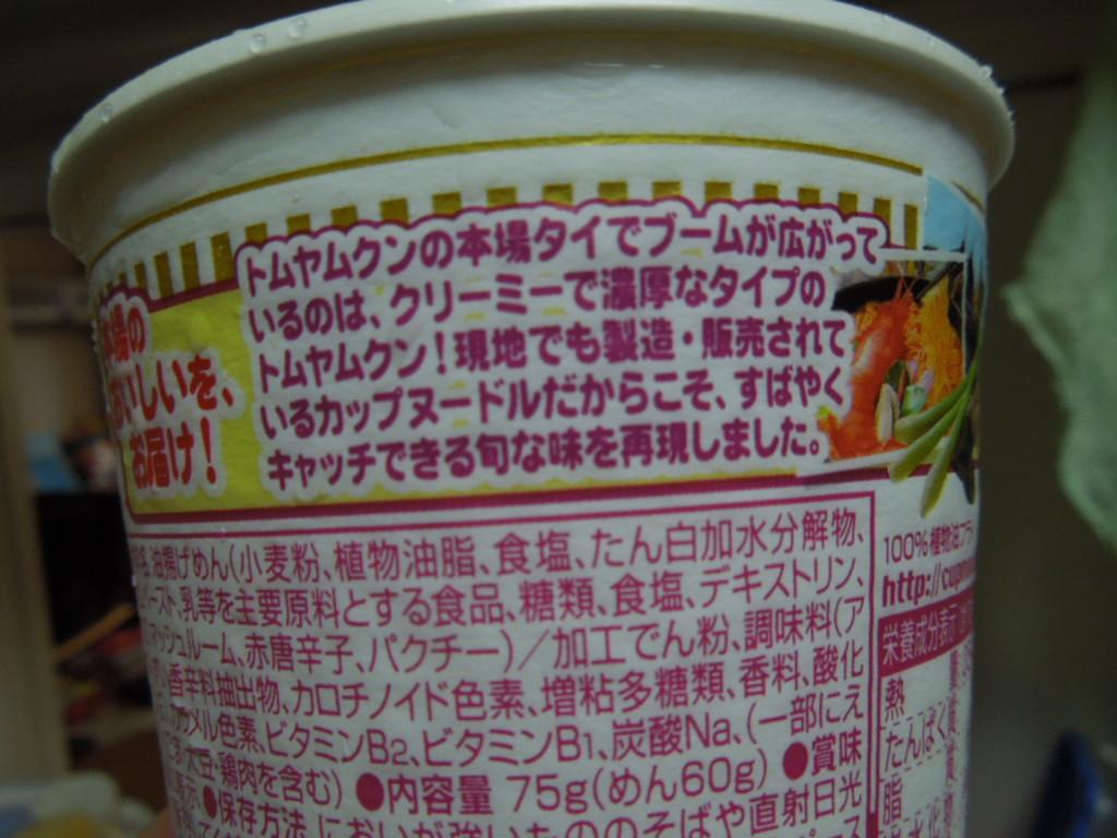 f:id:Ikegamiblog_tokyo:20181205125900j:plain