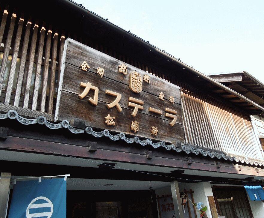 f:id:Ikegamiblog_tokyo:20181207232239j:plain