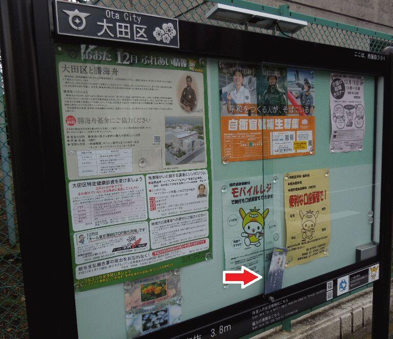 f:id:Ikegamiblog_tokyo:20181209182723j:plain