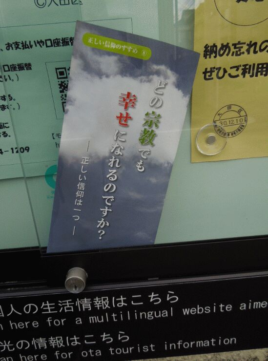 f:id:Ikegamiblog_tokyo:20181209182801j:plain
