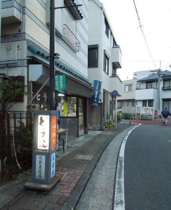 f:id:Ikegamiblog_tokyo:20181209231334j:plain