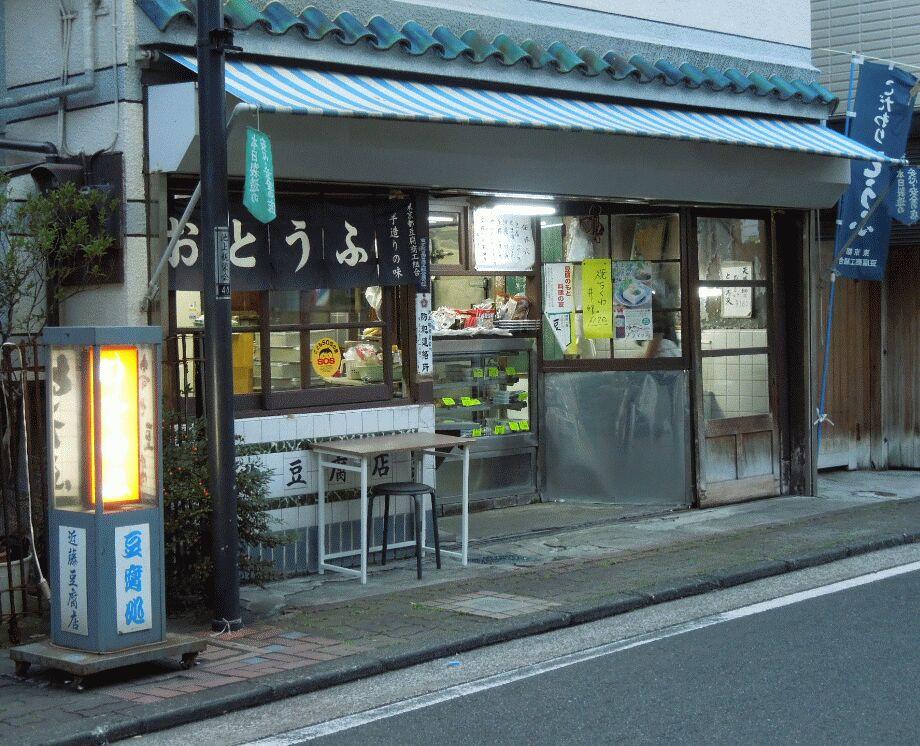 f:id:Ikegamiblog_tokyo:20181209231358j:plain