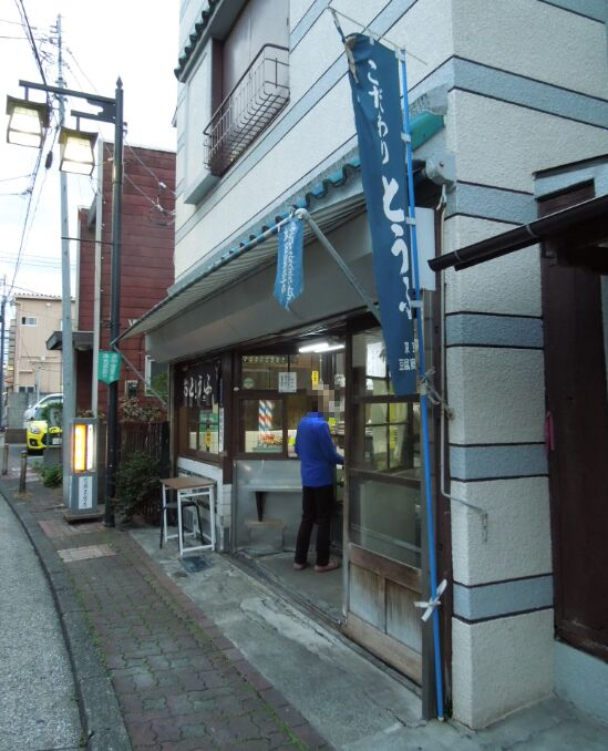 f:id:Ikegamiblog_tokyo:20181210231429j:plain