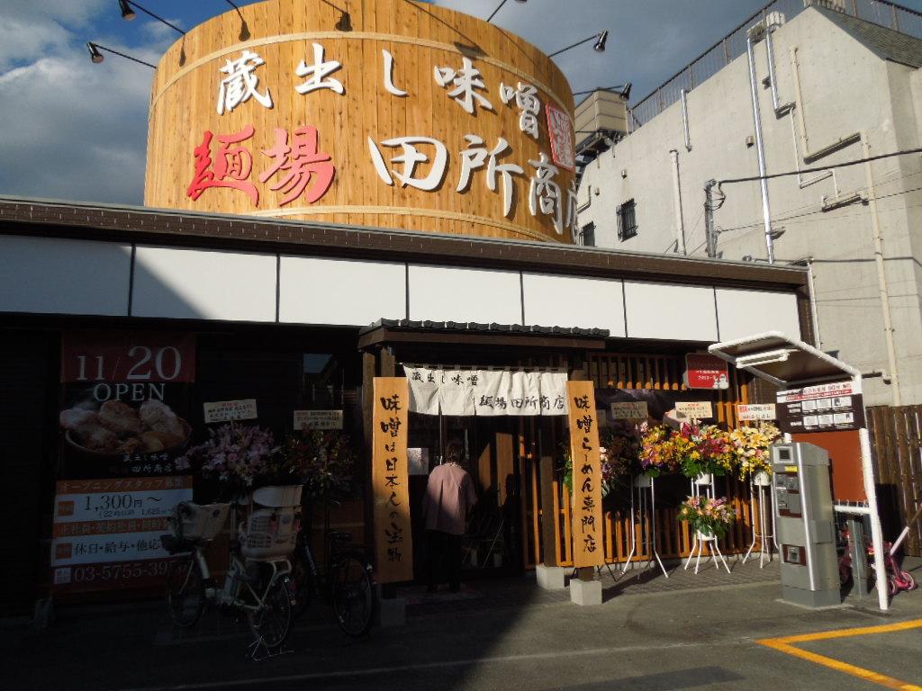f:id:Ikegamiblog_tokyo:20181211223415j:plain
