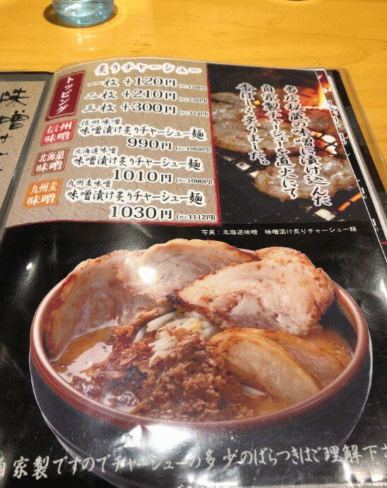 f:id:Ikegamiblog_tokyo:20181211224700j:plain