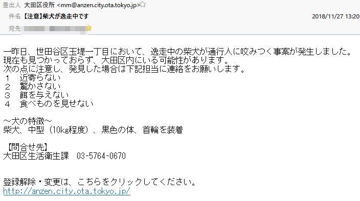 f:id:Ikegamiblog_tokyo:20181212110600j:plain