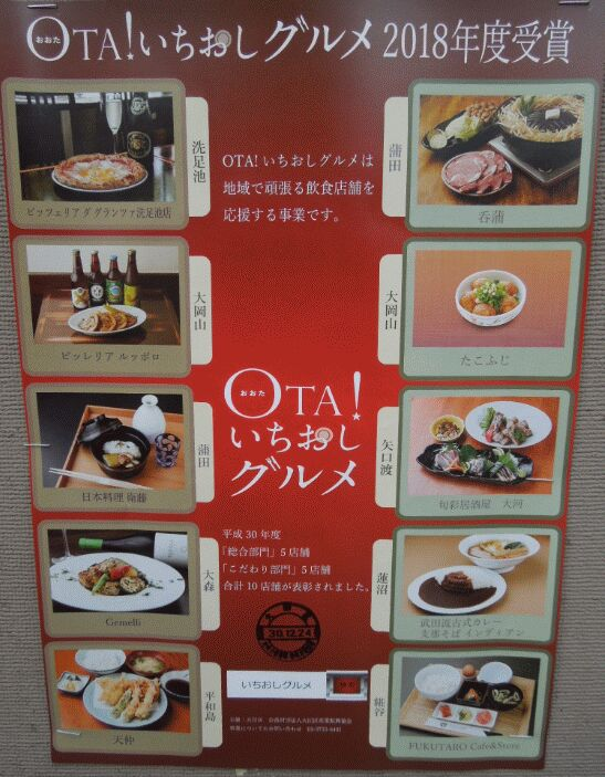 f:id:Ikegamiblog_tokyo:20181214143514j:plain