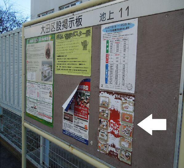 f:id:Ikegamiblog_tokyo:20181214143744j:plain