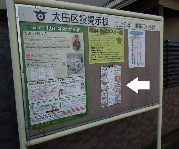 f:id:Ikegamiblog_tokyo:20181214143906j:plain