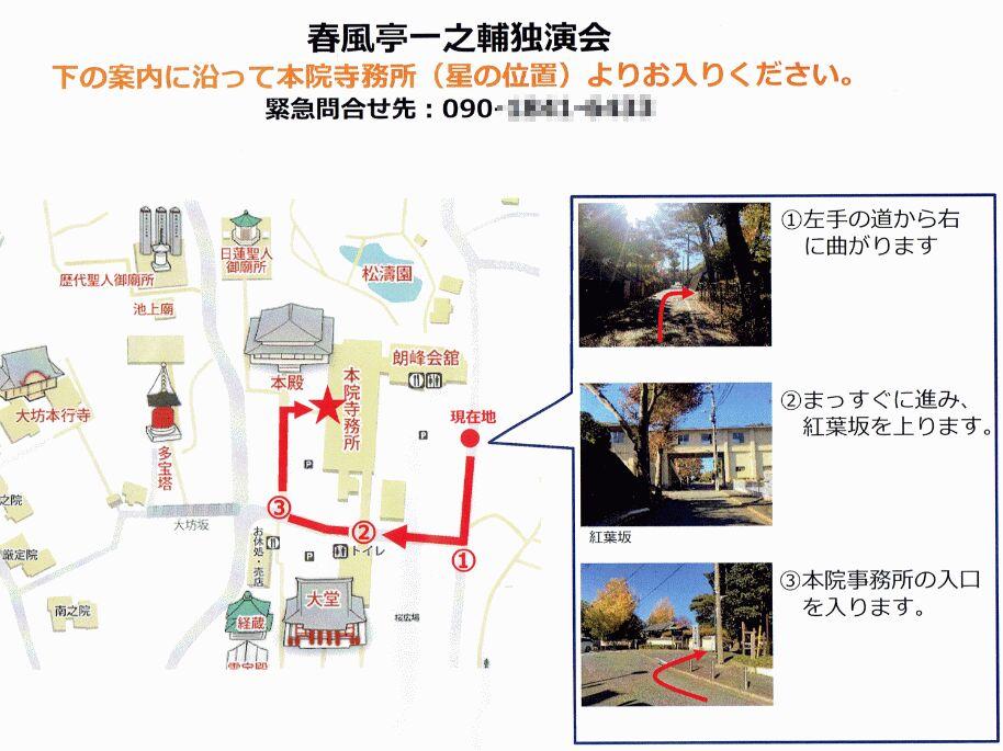 f:id:Ikegamiblog_tokyo:20181216181846j:plain