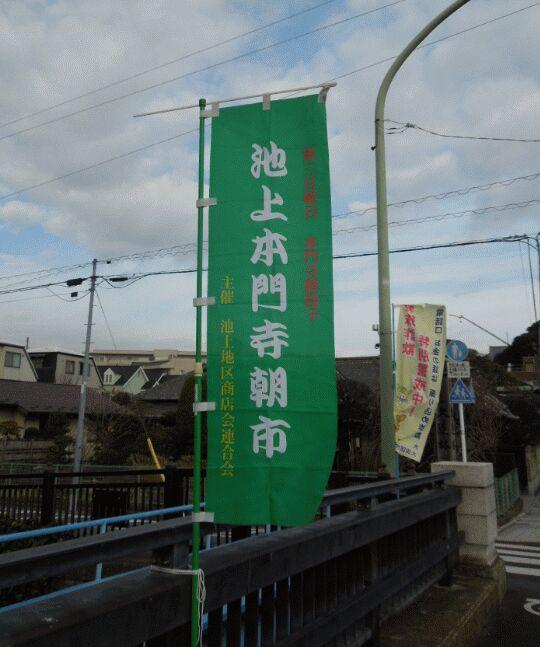 f:id:Ikegamiblog_tokyo:20181216202514j:plain