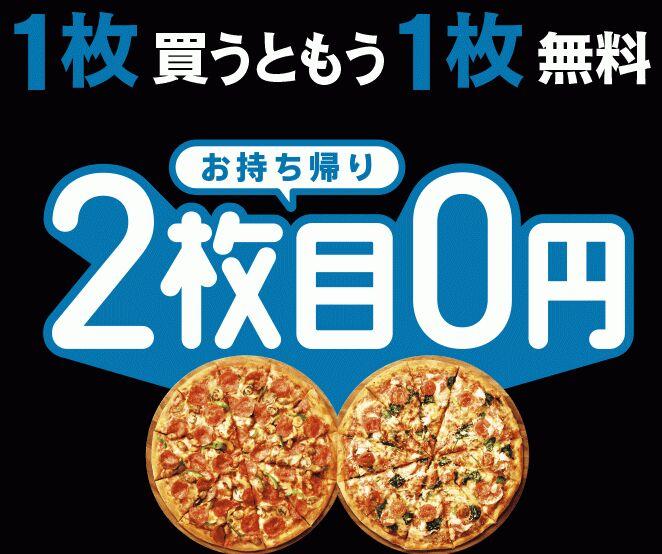 f:id:Ikegamiblog_tokyo:20181217152118j:plain