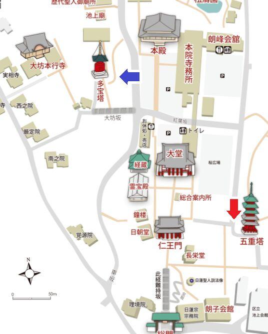 f:id:Ikegamiblog_tokyo:20181217181234j:plain