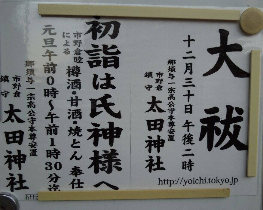f:id:Ikegamiblog_tokyo:20181217220251j:plain