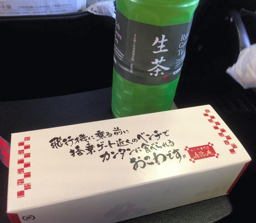 f:id:Ikegamiblog_tokyo:20181221223751j:plain