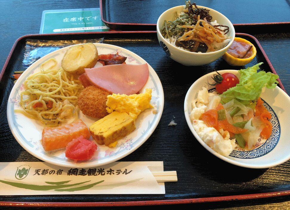 f:id:Ikegamiblog_tokyo:20181223000620j:plain