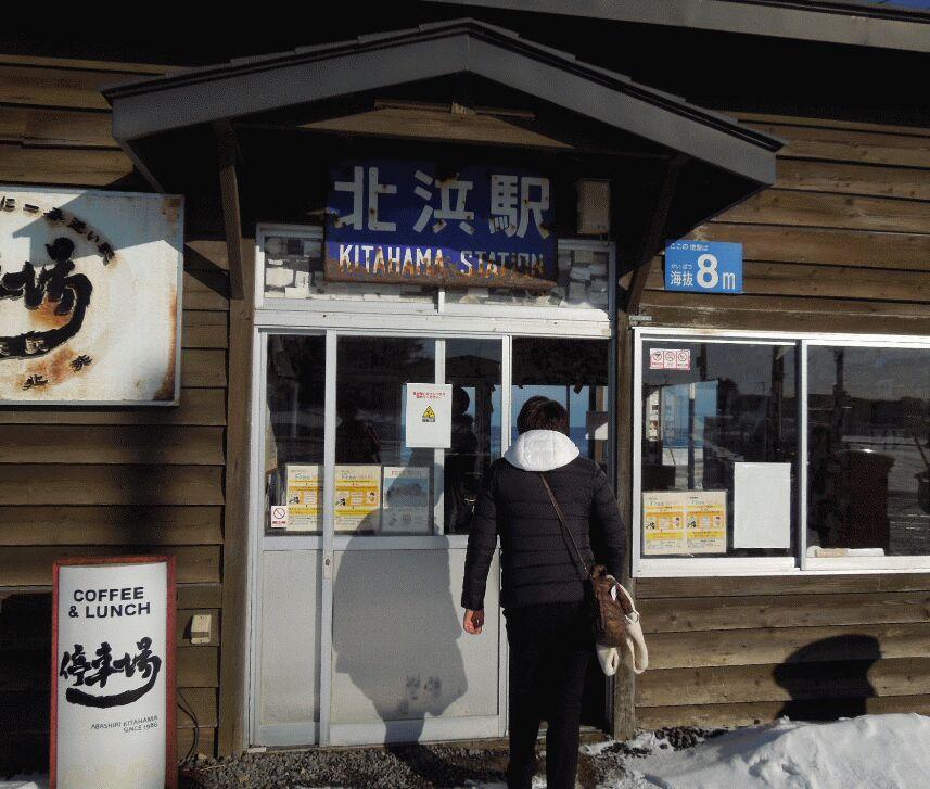 f:id:Ikegamiblog_tokyo:20181223001347j:plain