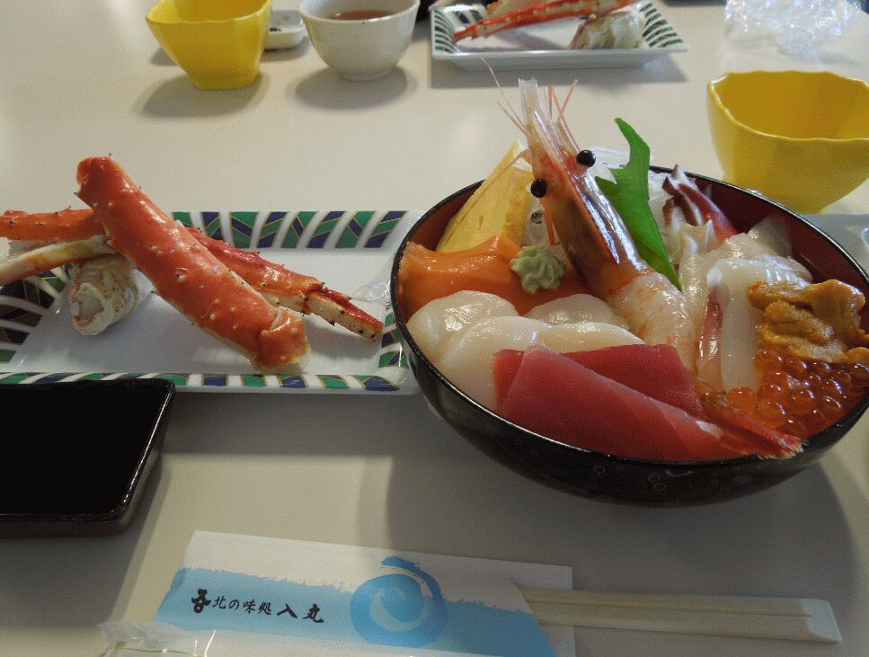 f:id:Ikegamiblog_tokyo:20181223002300j:plain