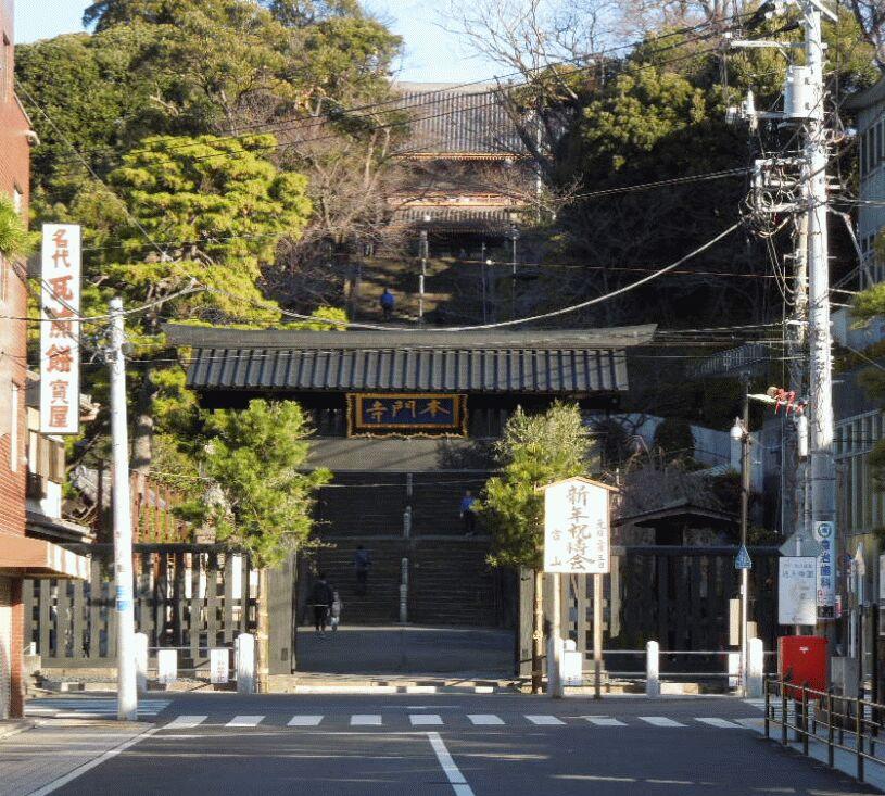 f:id:Ikegamiblog_tokyo:20181225193706j:plain