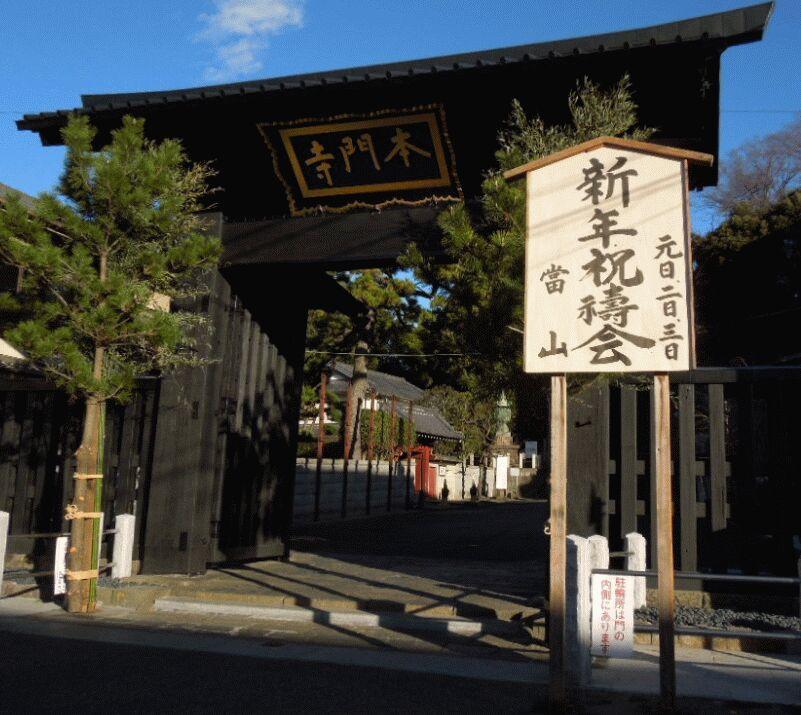 f:id:Ikegamiblog_tokyo:20181225193725j:plain