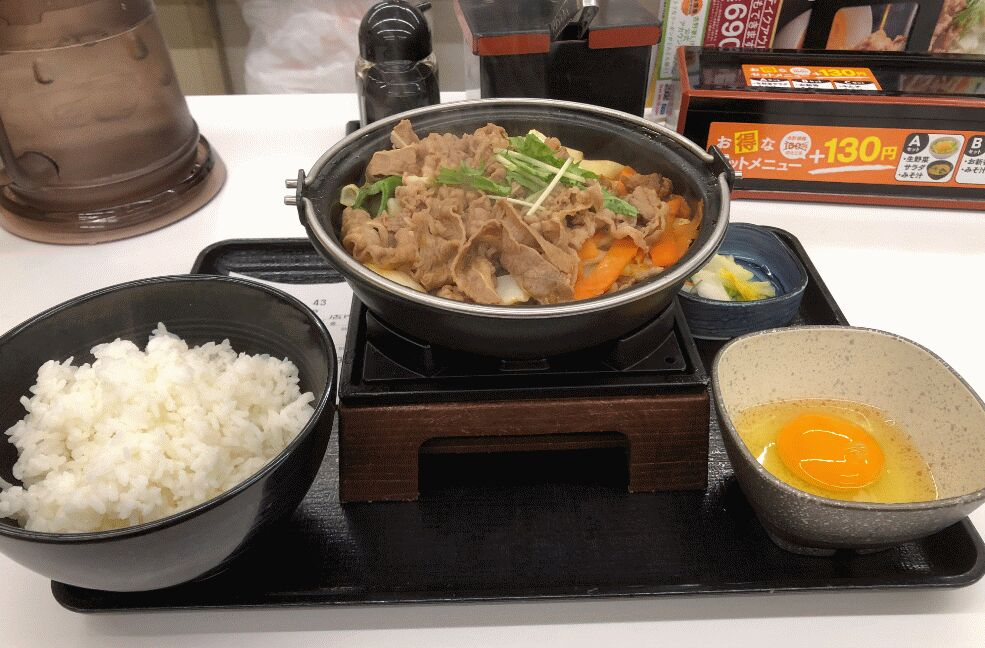 f:id:Ikegamiblog_tokyo:20181229230305j:plain