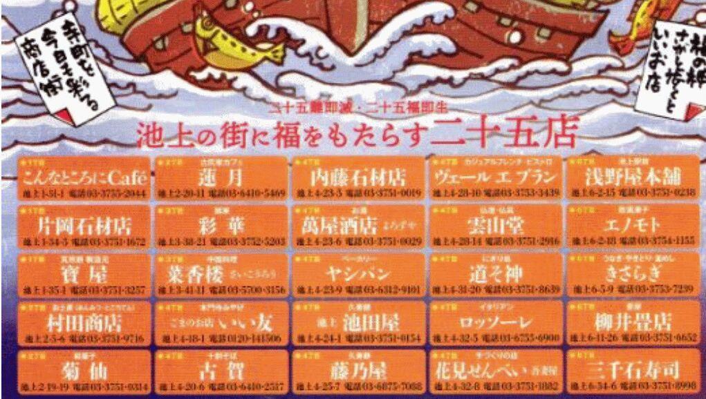 f:id:Ikegamiblog_tokyo:20181230201714j:plain