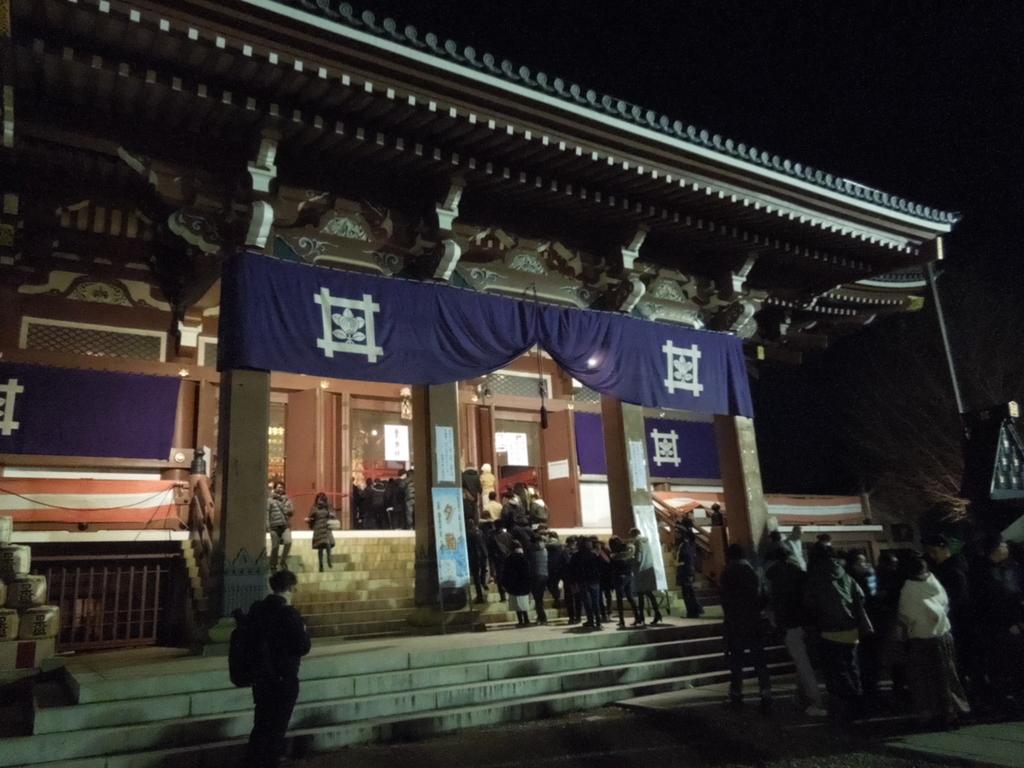 f:id:Ikegamiblog_tokyo:20190101020109j:plain