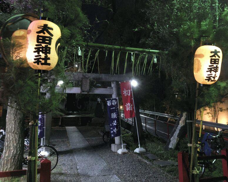 f:id:Ikegamiblog_tokyo:20190101020435j:plain