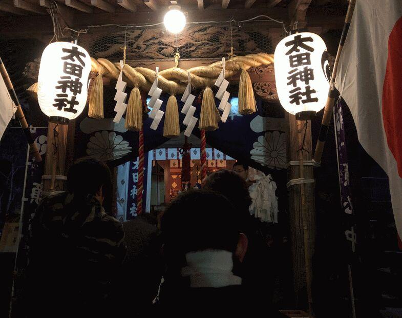 f:id:Ikegamiblog_tokyo:20190101020454j:plain