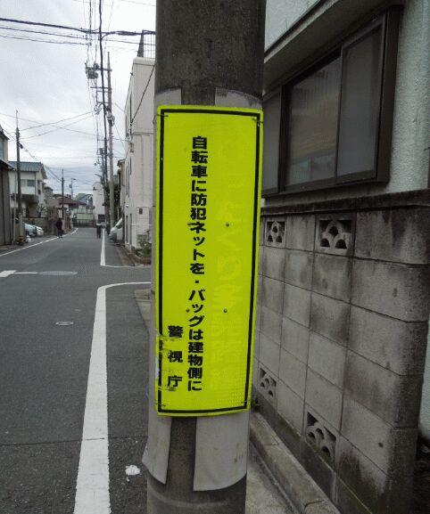 f:id:Ikegamiblog_tokyo:20190103142717j:plain