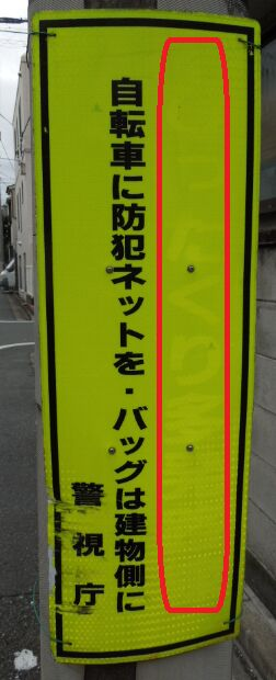 f:id:Ikegamiblog_tokyo:20190103161901j:plain