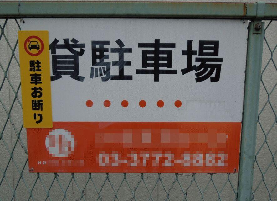 f:id:Ikegamiblog_tokyo:20190103202842j:plain