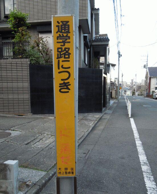 f:id:Ikegamiblog_tokyo:20190103204926j:plain