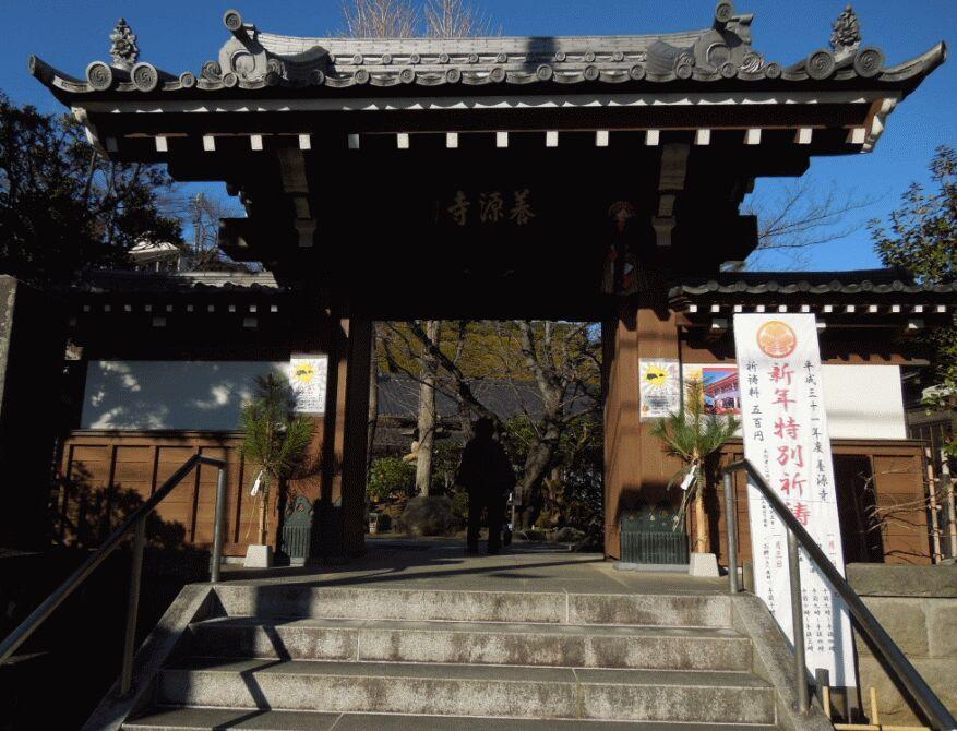 f:id:Ikegamiblog_tokyo:20190104131009j:plain
