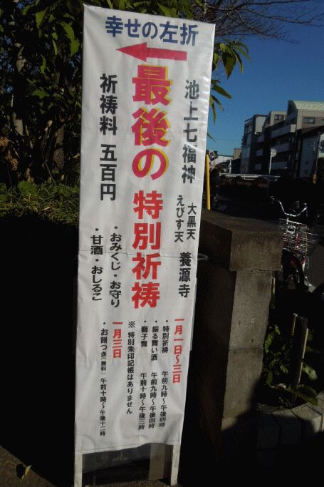 f:id:Ikegamiblog_tokyo:20190104131431j:plain