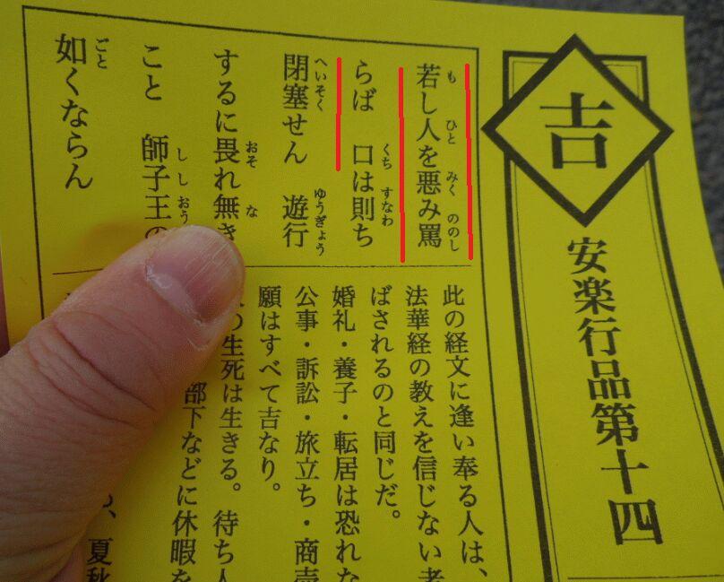 f:id:Ikegamiblog_tokyo:20190106191356j:plain