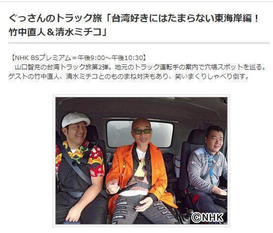 f:id:Ikegamiblog_tokyo:20190109221748j:plain