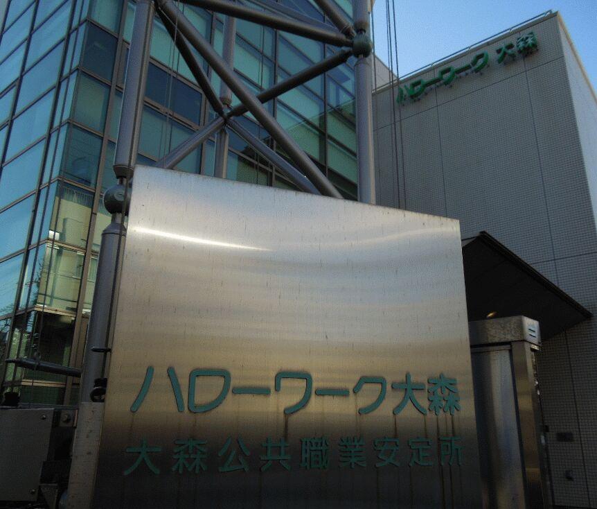 f:id:Ikegamiblog_tokyo:20190111220147j:plain