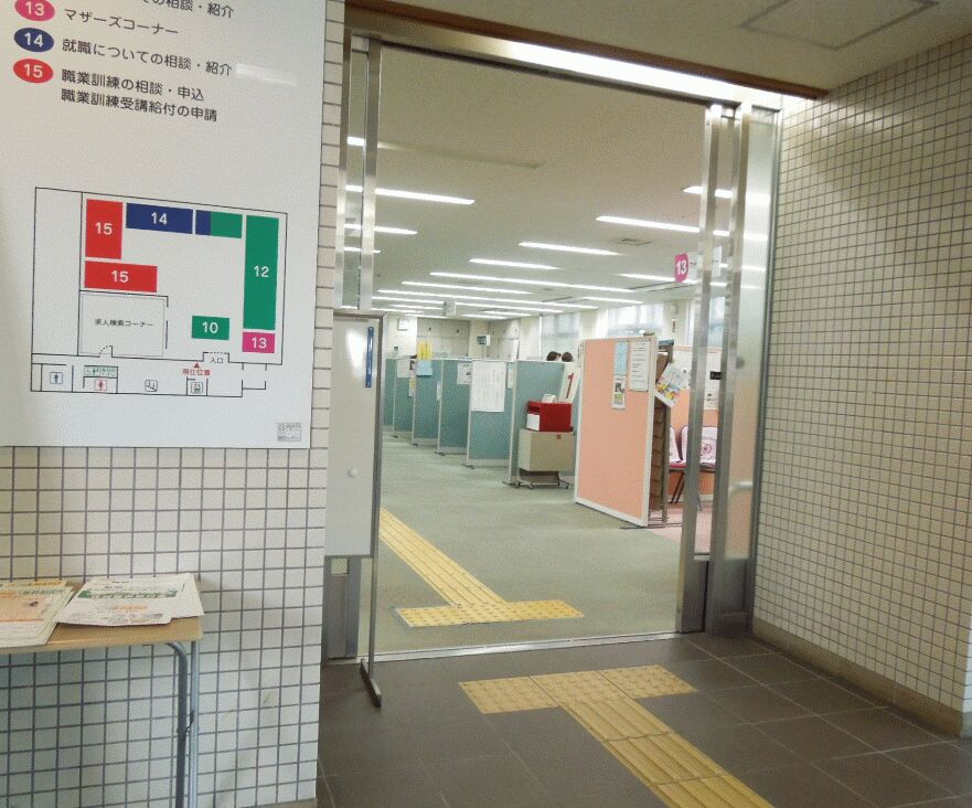 f:id:Ikegamiblog_tokyo:20190111223710j:plain