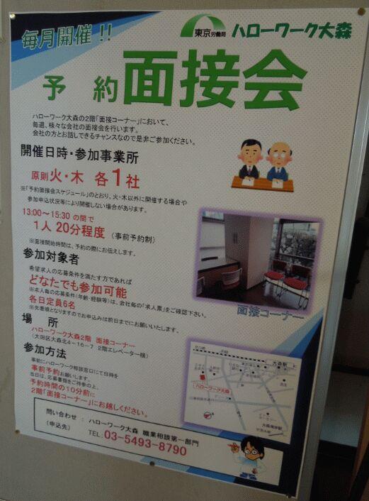 f:id:Ikegamiblog_tokyo:20190111225044j:plain