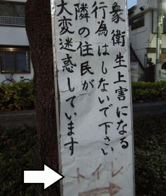f:id:Ikegamiblog_tokyo:20190113132135j:plain
