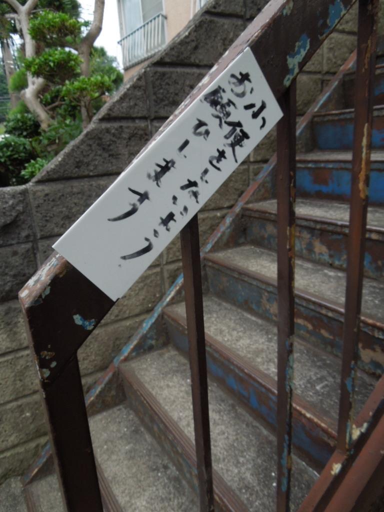 f:id:Ikegamiblog_tokyo:20190113133614j:plain
