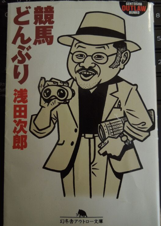 f:id:Ikegamiblog_tokyo:20190115092547j:plain