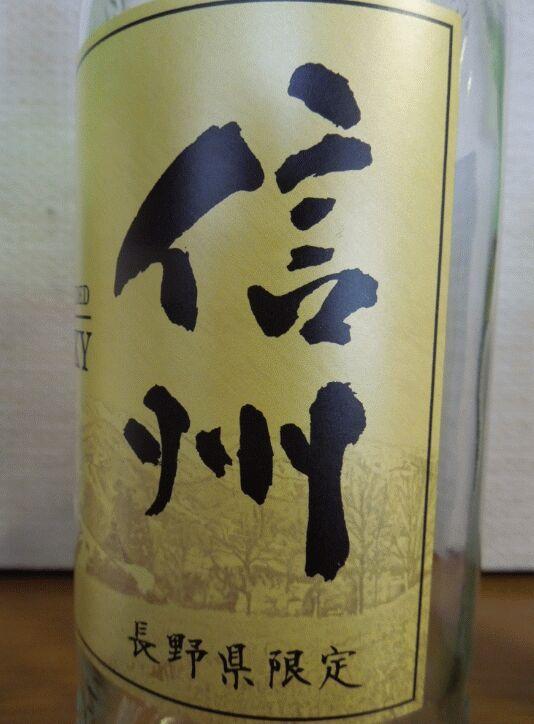 f:id:Ikegamiblog_tokyo:20190116210742j:plain